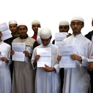 Darul Hadis Latifiah GCSE1