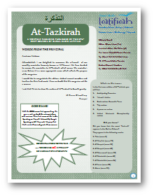 Tazkirah issue 1
